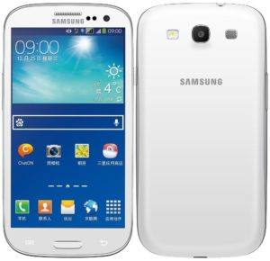 Samsung Reveals Latest Smart Phone - The Galaxy S3